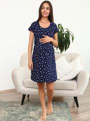 Мамаландия. Сорочка для беременных и кормящих с кнопками короткий рукав, звезды/темно-синий