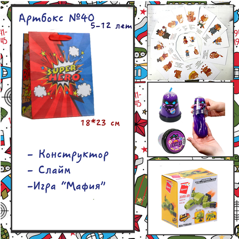 031-0040  Artbox №040