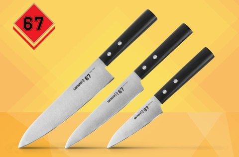 SS67-0220 Набор из 3-х кухонных ножей Samura 67, AUS 8, 58 HRC, ABS пластик