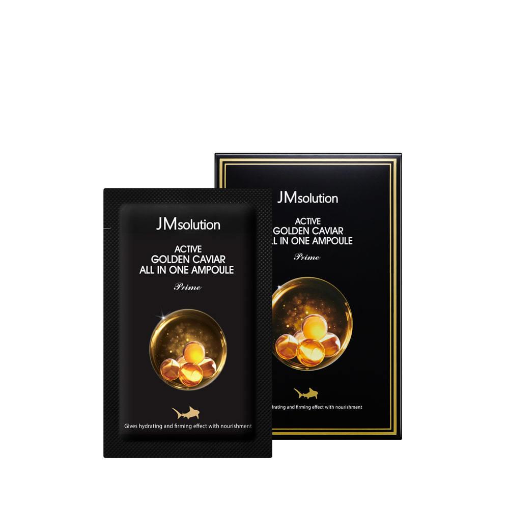 Курс сывороток 3-в-1 ACTIVE GOLDEN CAVIAR ALL IN ONE AMPOULE Prime
