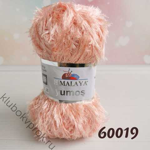HIMALAYA YUMOS 60019, Розовый персик