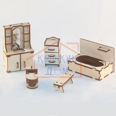 Набор сборной игрушечной мебели