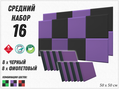 PRO   violet/black  16  pcs