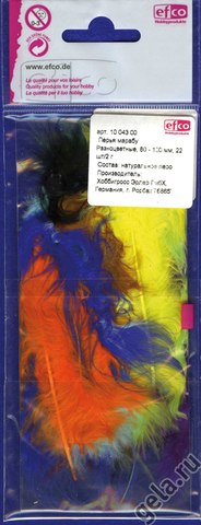 Перья марабу, разноцветные