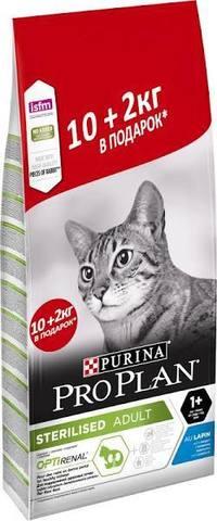 Purina Pro Plan Sterilised feline with Rabbit dry для стерилизованных кошек с кроликом 10+2 кг