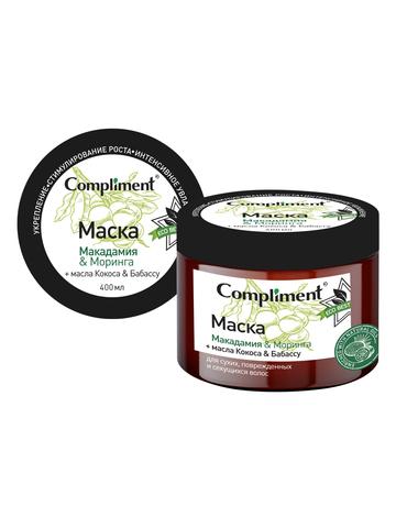 Compliment ECO BEST Маска для сухих, поврежденных и секущихся волос Макадамия & Моринга