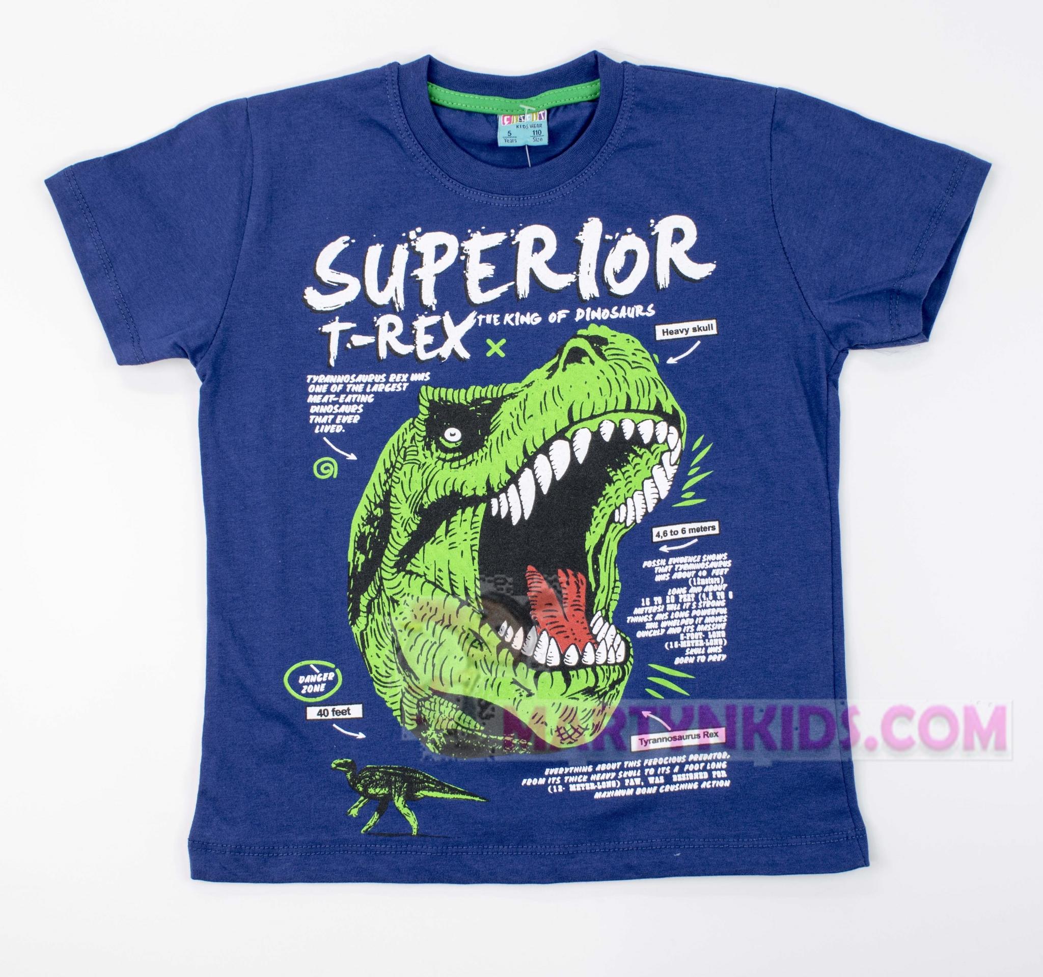 3186  футболка T-REX