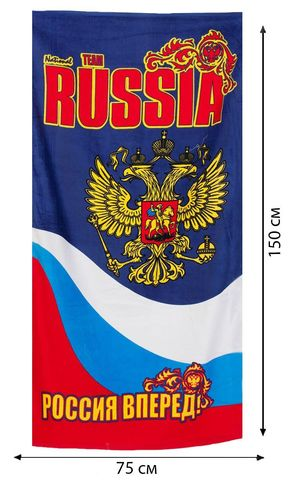 Купить полотенце национальная команда России - магазин тельняшек.ру 8-800-700-93-18Полотенце