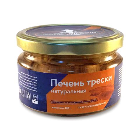 Печень трески натуральная (200г)