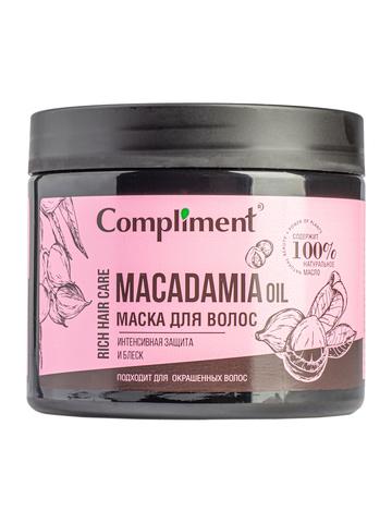 Compliment Rich Hair Care Маска для волос Интенсивная защита и блеск MACADAMIA OIL