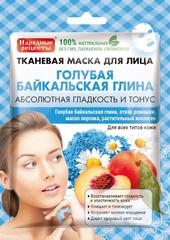 Маска для лица Народные рецепты байкальская голубая глина тканевая 25 мл