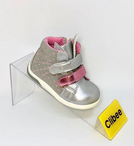 Clibee P274