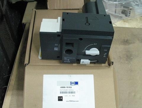 Мотор-привод (+10000-70788) / MOTORIZED MODUL for ATI630 АРТ: 10000-70783