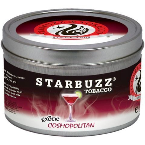 Starbuzz Cosmopolitan