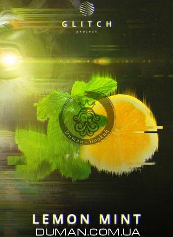 Табак Glitch Lemon Mint (Глитч Лимон Мята)