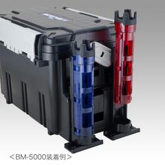 Подставка под спиннинг MEIHO ROD STAND BM-250 Light