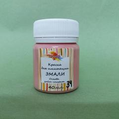 Краска для имитации эмали,  №34 Джеральдин, США