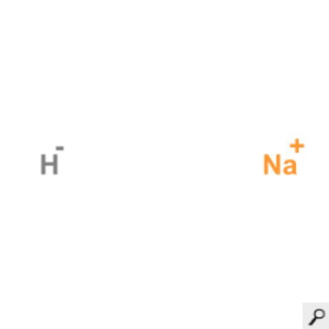 Натрий гидрид