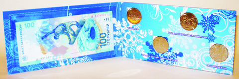 Сочи 2014 набор 4 монеты и бона