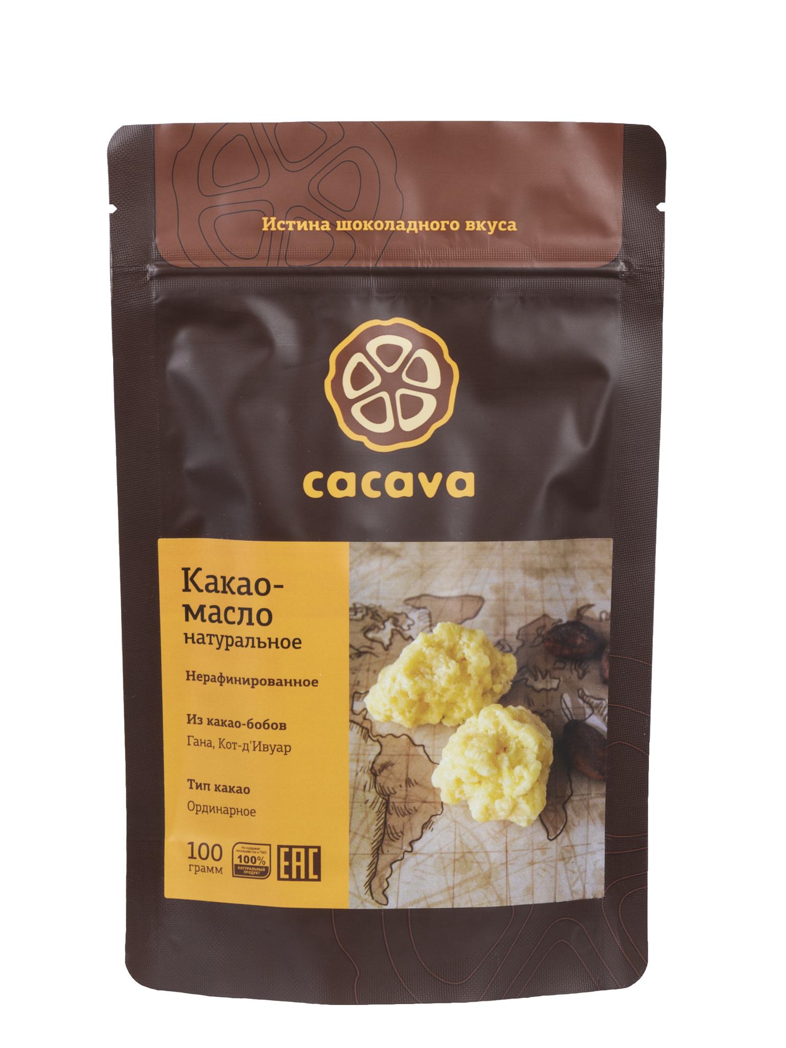 Какао-масло натуральное нерафинированное (Африка), упаковка 100 грамм
