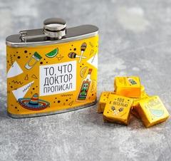 Подарочный набор «То, что доктор прописал», фото 2