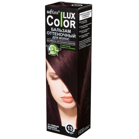 Белита COLOR LUX Бальзам оттеночный для волос тон 13 тёмный шоколад 100мл