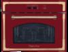 Микроволновая печь Kuppersberg RMW 969 BOR