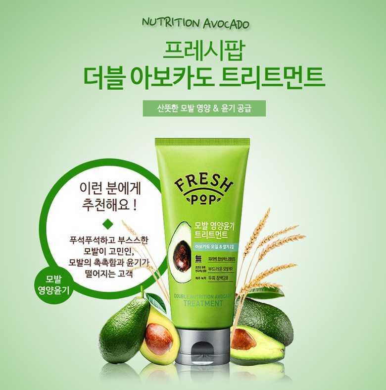 Питательная маска «Авокадо» для всех типов волос   AmorePacific Fresh Pop Avocado Treatment (180ml)