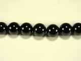 Бусина из шпинели черной, шар гладкий 10мм