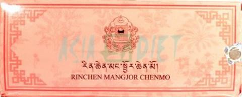 Rinchen Mangjor Chenmo / Ринчен Манджор Чен-Мо ,Men-Tsee-Khang, 10  шт.