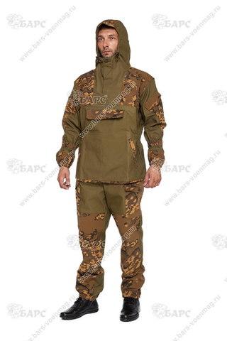 Камуфляжный костюм «Горка-4» Лягушка Осень