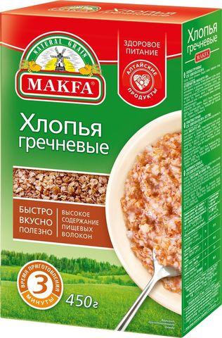 Хлопья гречневые (Макфа) 0,450 гр.