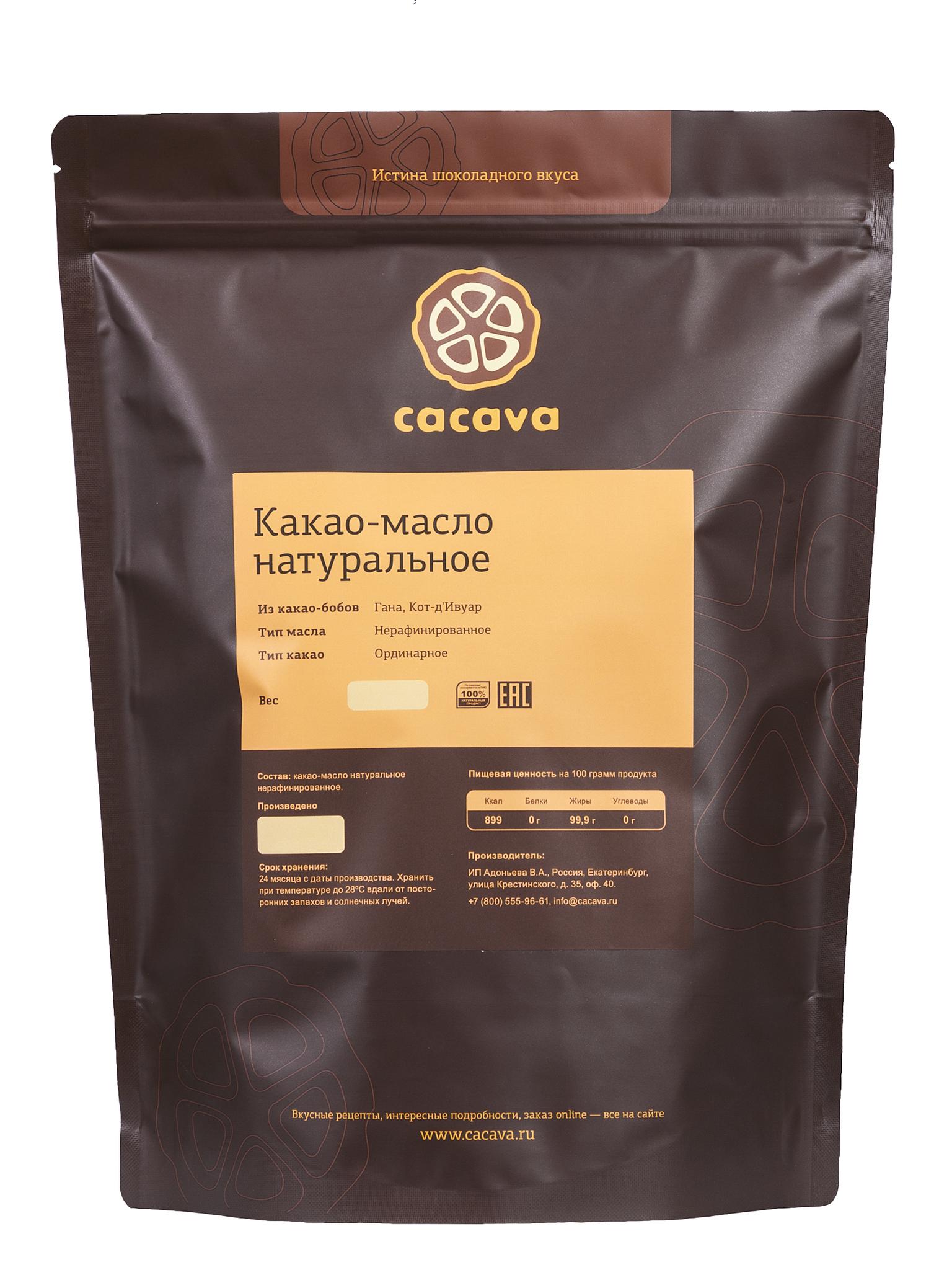 Какао-масло натуральное нерафинированное (Африка), упаковка 1 кг