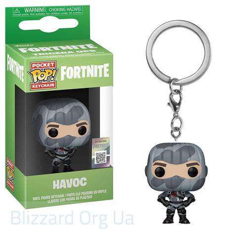 Брелок Хавок || POP! Keychain Fortnite  Havoc