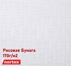 Стеклообои Nortex рисовая бумага 25м в наличии