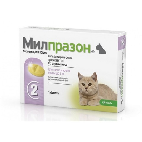 Милпразон для котят и кошек до 2 кг таблетки