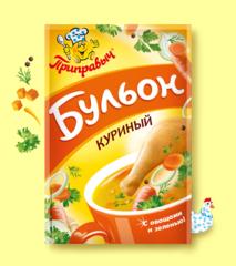 БУЛЬОН КУРИНЫЙ С ОВОЩАМИ И ЗЕЛЕНЬЮ 75 г