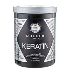 Dallas Крем маска KERATIN с Кератином и молочными протеинами, 500 г.