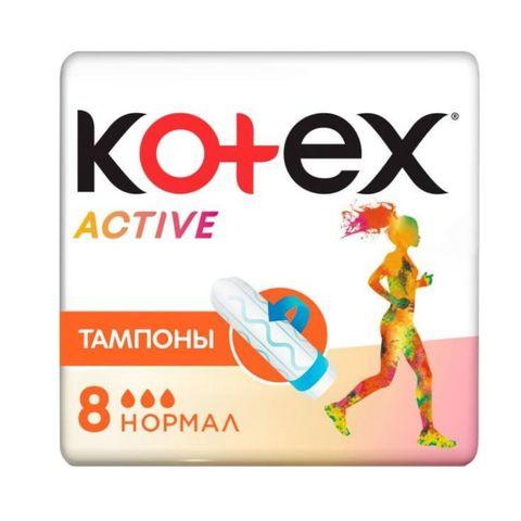 Тампоны KOTEX Activ нормал 8 шт ЧЕХИЯ