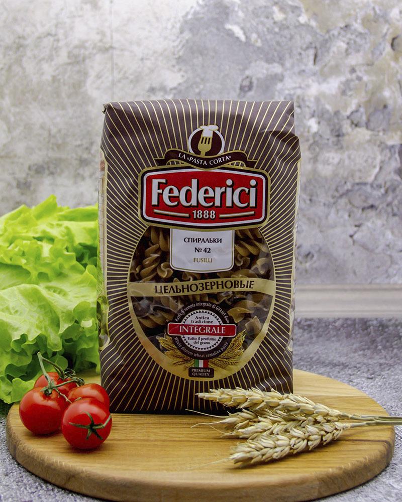 Макаронные изделия Цельнозерновые Спиральки Federici 400 гр.