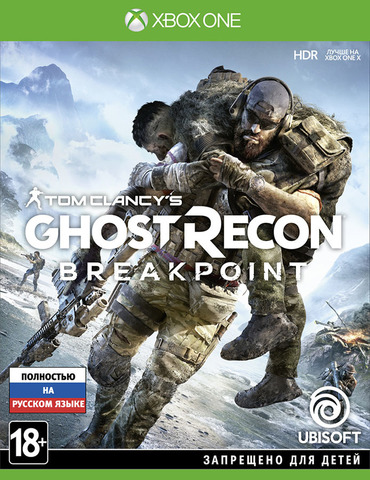Tom Clancy's Ghost Recon: Breakpoint (Xbox One/Series X, русская версия)