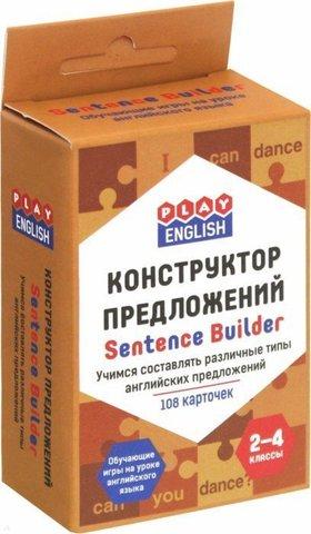 Петр Степичев: Конструктор предложений. Учимся составлять различные типы английских предложений. 2-4 классы