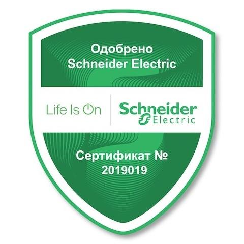 Рамка на 4 поста, горизонтальная. Цвет Титан. Schneider Electric Glossa. GSL000404