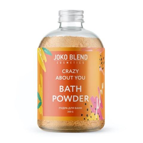 Вируюча пудра для ванни Crazy about you Joko Blend 200 г (1)