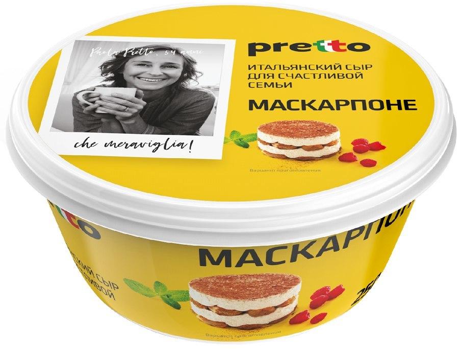 Сыр Маскарпоне 500гр 80%