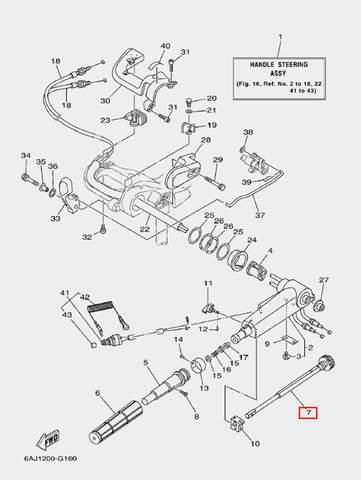 Вал газа для лодочного мотора F20 Sea-PRO (16-7)