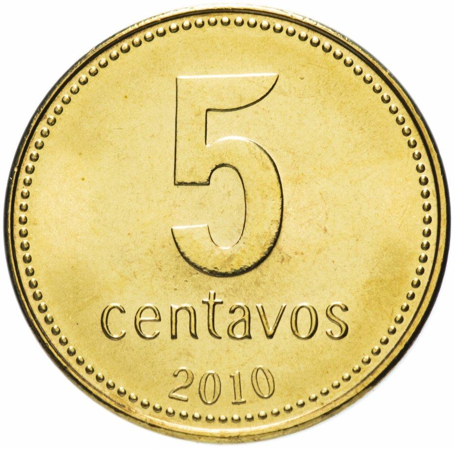5 сентаво. Аргентина. 2010 год. UNC