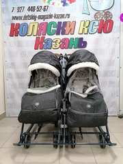 Соединители санок-колясок для двойни (3 шт)