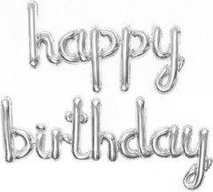 К Надпись, Happy Birthday, Серебро, 17