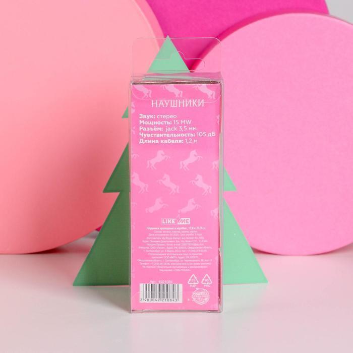 Наушники вакуумные проводные в коробке «Счастья и радости», 1,2 м